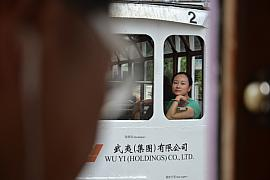 Photo Tramway de Hong Kong